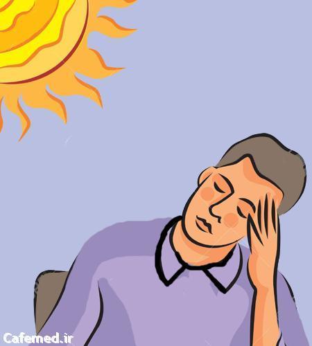 تاثیر آفتاب بر سردرد