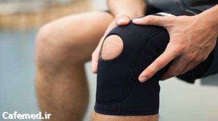 درمان دردهای مفصلی