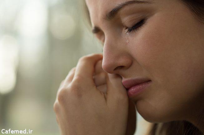 مزایا و مضرات گریه کردن