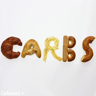 خطرات رژیم های غذایی کم کربوهیدرات