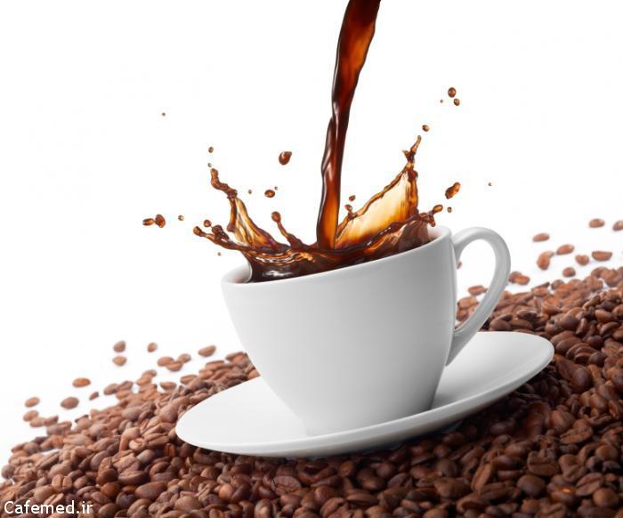 http://cafemed.ir/wp-content/uploads/2017/08/598d69999bd84.jpg